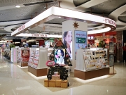 Etude House at Causeway Point