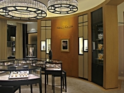 Jaeger-LeCoultre at MBS