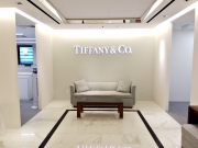 tiffany-co-office-1